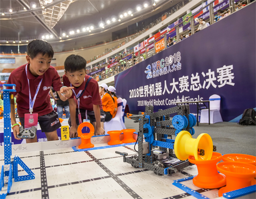 The 2018 World Robot Contest (WRC) Finals was held