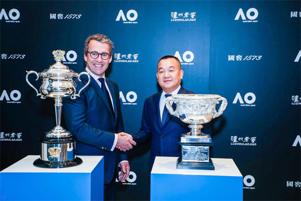 Australian Open Partners with Luzhou Laojiao.png