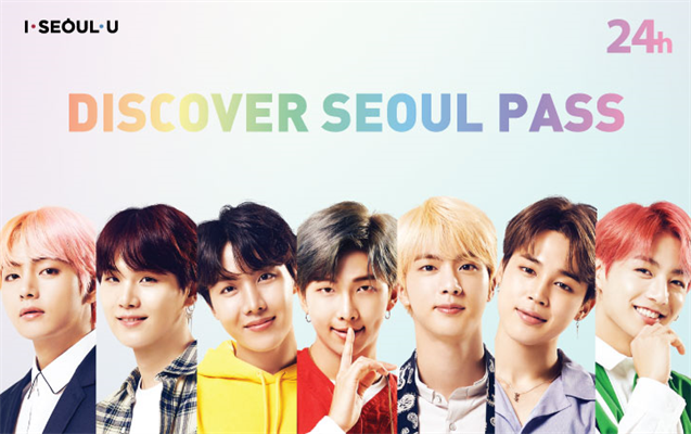BTS Edition Pass image.png