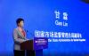 Gan Lin-SAMR-speech.png